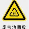 工厂报废电池(聚合物电池,18650.手机电池)库存AB品