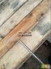 泉州建筑木方