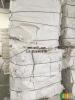废淋膜纸,复合纸