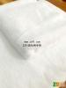 全新毛巾、浴巾