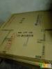 中大二手纸箱