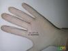 废内胎废乳胶手套