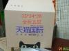 深圳二手纸箱,搬家纸箱