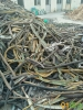 橡胶电缆皮