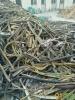 废旧橡胶电缆颗粒