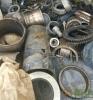 各种含铜废料