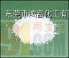 薄膜人造革复合布专用综合稳定剂