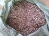 木糠(香菇木耳的原材料)