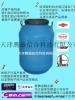 常温废塑料瓶塑料桶油墨清洗剂