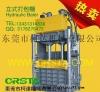 厂家直销液压打包机、全自动液压打包机多少钱?