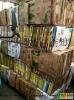 二手进口香蕉纸箱(套盒的,不是一体箱)