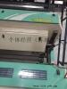 双层茶叶色选机(安徽中科生产)