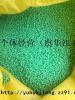 绿色PPR颗粒