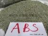 ABS塑料颗粒