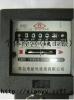 废旧电表,电表箱,电子表,机械表