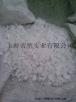 POM聚甲醛白色水口粉碎及再生顆粒