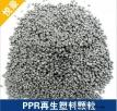 灰色ppr管材再生顆粒