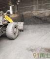 磨床灰,磨床粉,铸造铁渣,废砂