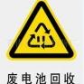求购工厂报废电池(聚合物电池,18650.手机电池)库存AB品