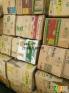 供应进口香蕉纸箱(套盒的,不是一体箱)