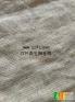 求购废包皮布,废旧床单被罩布,白色布碎