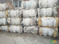 供应废旧吨袋编织袋