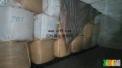 供应<em>PBT</em>加纤粒子,袋装