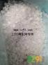 供应期货塑料颗粒,青岛港<em>代理</em>通关进口塑料颗粒