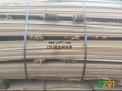 求购各种中纤板边角料,中纤板余料,PBC木垫板,中纤板边条,<em>木条</em>,废板