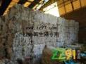 供应塑料编织袋