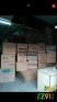 求购长期求购二手纸板<em>纸箱</em>