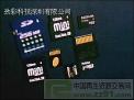 求购内存卡,TF卡,M2卡,SD卡,手机储存卡