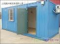 供应冷冻集装箱,二手40尺冷藏集装箱