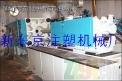 供应三菱<em>350</em>吨日本卧式注塑成型机