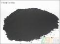供应纯橡胶粉
