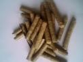 供应木屑颗粒