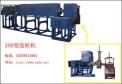 供应造粒机废塑料回收设备(PP/PE)