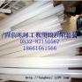 求购PCTFE(聚三氟氯乙烯,F30)