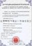 供应代理申请AQSIQ废物供货商证书注册