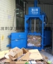供应废品压缩打包机,立式铝屑压块机