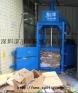 供应立式无纺布边料压缩机,液压无纺布边料打包机