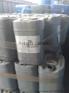 供应四方桶(800公斤)