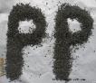 供应PP再生塑料粒,聚丙稀