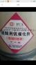 求购回收库存硫酸用钒催化剂(同行勿扰,废料请勿联系)
