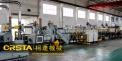 供应HIPS/ABS<em>摩托车外壳</em>破碎清洗回收生产线