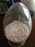 求购废铂催化剂,钯催化剂,废钯碳