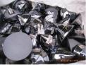 求购<em>单晶硅</em>,多晶硅废料,重掺硅料