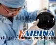 供应<em>煤焦油</em>清洗剂_焦油清洗剂_凯迪化工KD-L214厂家直销