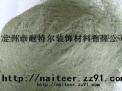 供应供应定州 PVC一级料,商标纸PVC磨粉
