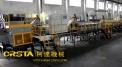 供应供应PS/ABS电脑外壳清洗回收生产线_电脑_电子数码_废旧<em>二手设备</em>